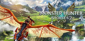 《怪物猎人物语2破灭之翼》试玩版流程实况