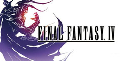 经典佳作《最终幻想IV》正式登陆Android平台