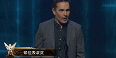 TGA2016:《神秘海域4》德雷克配音获最佳表演奖!