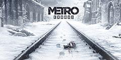 地铁系列新作《地铁离去》详解 体验核冬天中的末日