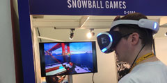 GC2017:《钓鱼大师VR》亮相!未来会登陆steam平台