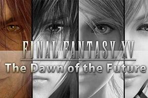 游知有味:《最终幻想16》距离我们还有多远?