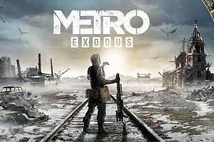 THQ Nordic回应《地铁离去》PC版Epic平台限时独占