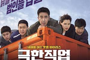 太打脸!同一剧本,韩国版影史第一,中国版豆瓣4.9