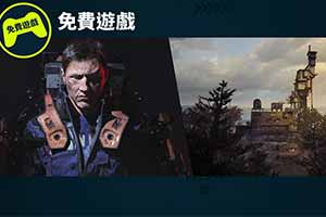 PSN港服2019年4月会免游戏阵容公布!《迸发》领衔