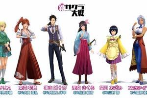 《新樱花大战》首曝预告片 人设!今年冬天登陆PS4!