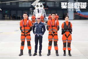30部港片等你看!2019年~2020年上映香港电影盘点!