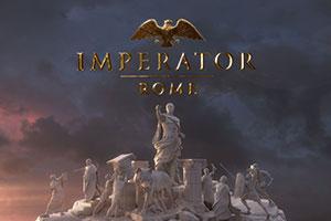 外媒评《大将军:罗马》:历史史诗 玩家选择性极高