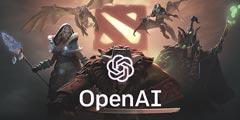 《DOTA2》Open AI向全世界玩家开放 目前对路人胜率100%
