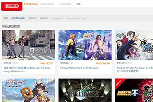 任天堂香港商店页面现已正式经上线!支持支付宝付款