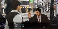 桐生一马开出租《如龙5》PS4繁中版新情报公布