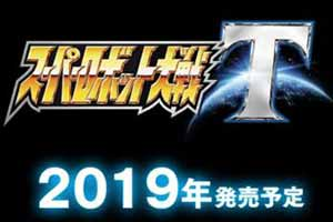 《机战T》获得该系列最高海外销量 近日推出试玩版!