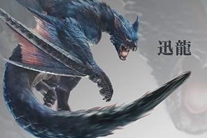 """《怪物猎人世界》""""ICEBORNE""""扩展包 新内容一览!"""