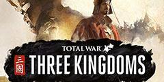 《全面战争三国》官方中文Steam预载版分流下载发布