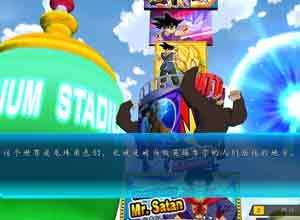 《超级龙珠英雄:世界使命》LMAO1.5汉化补丁发布