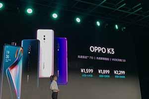 OPPO K3发布!1599元 三星OLED全景屏加升降摄像头