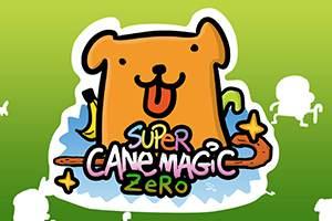 《超级魔法杖ZERO》将推出实体版 画风蠢萌的小游戏