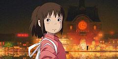 《千与千寻》官方公布定档预告 再探宫崎骏奇幻世界