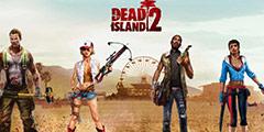 《死亡岛2》5年过去了还没凉 土豪THQ称正稳步开发