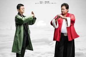 动作片大佬洪金宝谈电影《功守道》马云险被吴京揍!