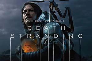 《死亡搁浅》各版本预售开启!典藏版含实体婴儿容器
