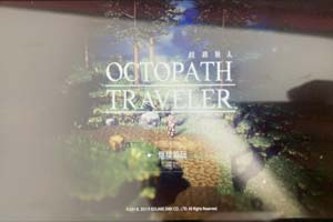 Switch《八方旅人》中文版更新!Steam版明天解锁