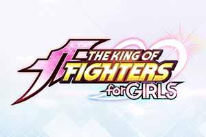 《拳皇》主题乙女向新作《拳皇 For Girls》今夏上线