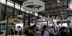 CES Asia 2019:Pico G2 4K亮相 演绎超清震撼VR体验