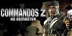 《盟軍敢死隊2高清重制版》實機演示 1月24日發售!