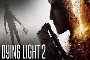 开发商:为《消逝的光芒2》提供长期支持并持续更新