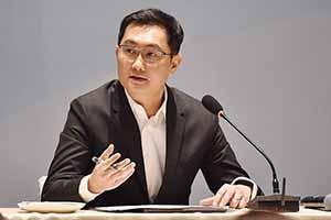 腾讯马化腾再次入选《巴伦周刊》全球最佳30位CEO!