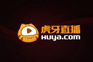 虎牙发布公告:调侃地震的主播将封禁直播间冻结账号