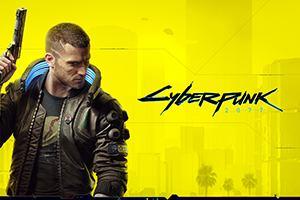 《赛博朋克2077》设计师表示 游戏目前没有多人模式