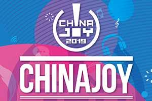 CJ:DeNA中国将参展2019 ChinaJoy BTOC展区!