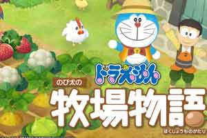 Fami一周評分:《哆啦A夢牧場物語》34分《侍魂》31分