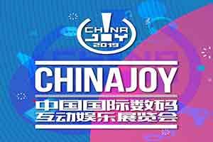 "CJ2019:官方小程序""CJ魔方""推出 门票预售有优惠"