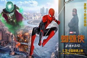 今晚上映!《蜘蛛侠:英雄远征》终极版海报公开!
