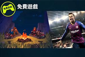 PSN港服7月会免游戏公开 《实况足球2019》领衔!