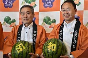 日本人又将西瓜拍出了天价!一只瓜5万元轻松上热搜