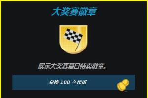 Steam夏促又改规则!