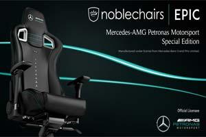 奔驰游戏椅曝光!F1官方座驾设计 售价3000元!