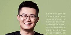 NOLO VR创始人兼CEO张道宁入选2019 Gen. T中国100新锐先锋
