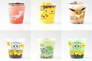 皮卡丘等你来吸!糖朝日本店推出宝可梦限定奶茶!
