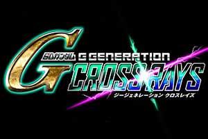 《SD高达G世纪:火线纵横》第二弹pv发布 11.28发售