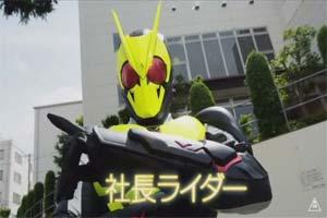 令和首位假面骑士剧集《假面骑士01》预告曝光!