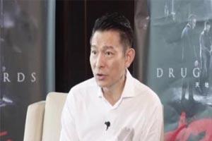 制片人邀约刘德华参与《流浪地球2》华仔一口答应!