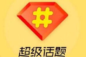 """天猫官微:加入了""""周杰伦超话""""!周杰伦vs蔡徐坤"""