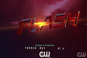 10月8日首播!DC剧集《闪电侠》第六季最新预告!
