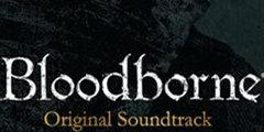 《血源诅咒》原声黑胶唱片今年9月上市 已开启预定!