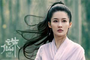电影《诛仙》首曝预告!正式定档9月12日上映!